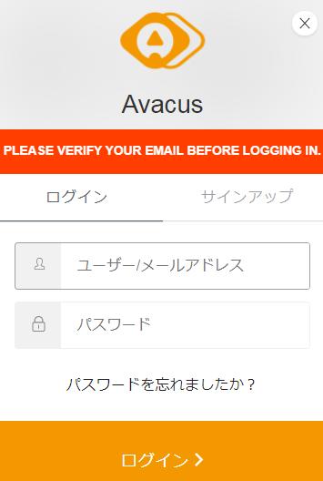メールアドレス登録完了(VERIFY待ち)