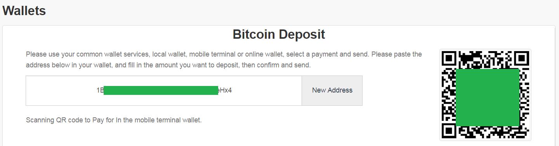 ビットコイン送金アドレス