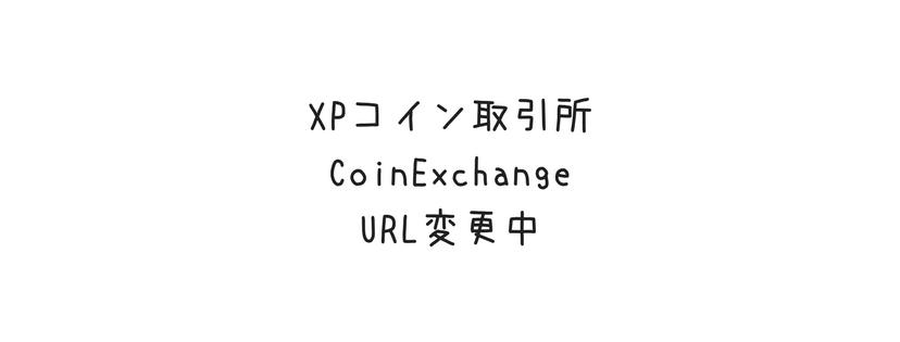 XP-URL